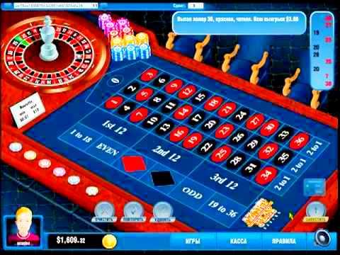 в игра рулетку онлайн