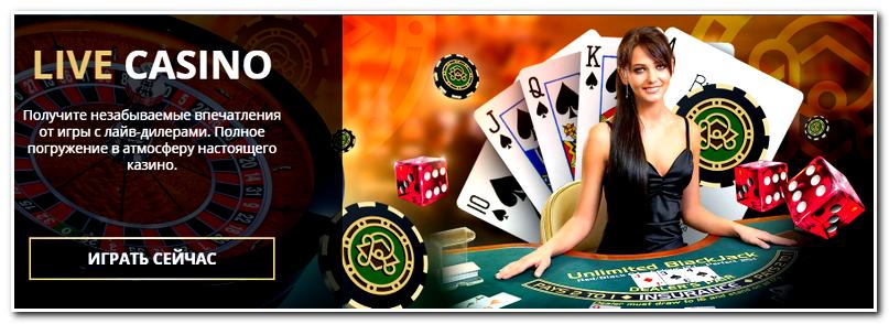 Бонус купоны для казино