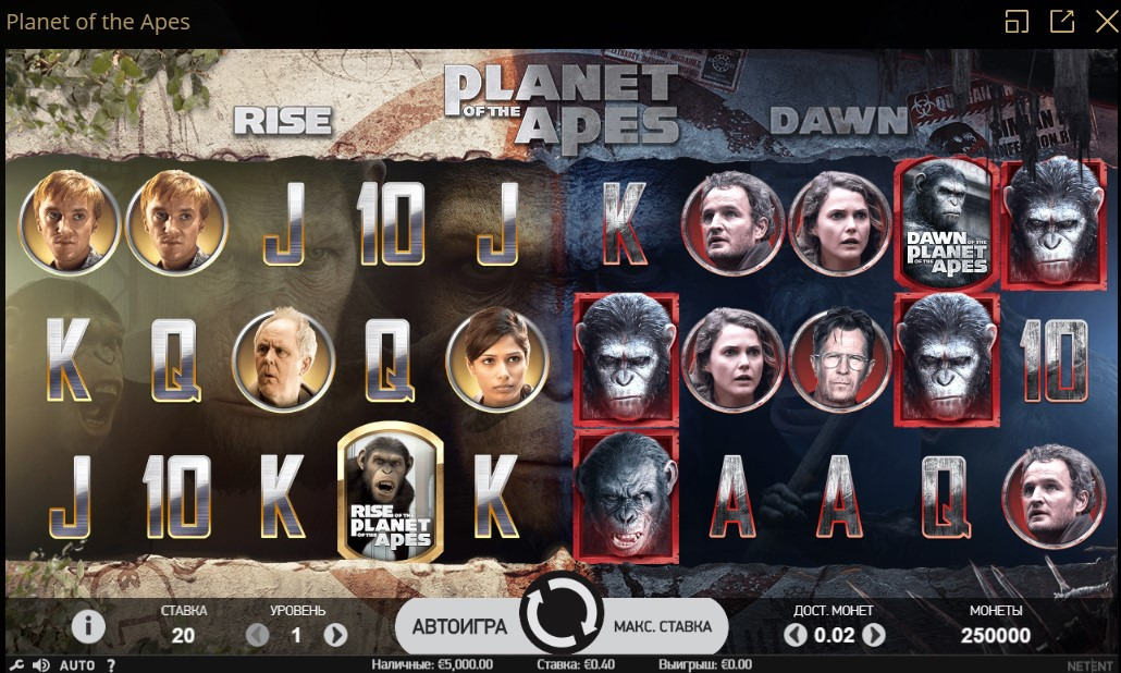 Новый слот Planet of the Apes