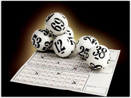 Праила лотереи кено