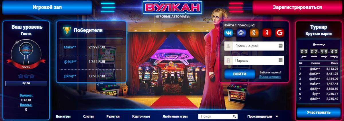 как перевести деньги онлайн казино